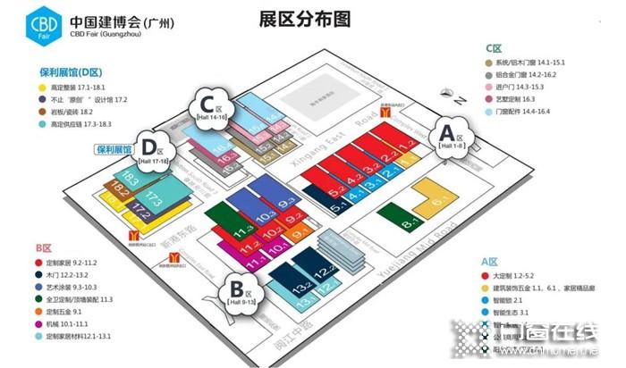 嘉寓门窗广州建博会预告 | 创新·赋能,见证品牌的力量!
