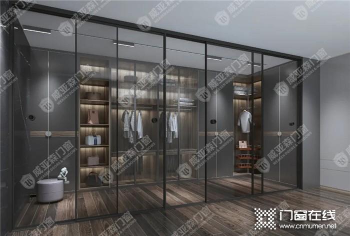 威亚森:门窗这样挑选,家居空间更有格调!