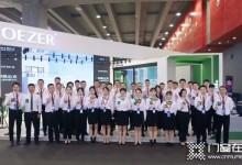 2021广州建博会正式开幕!欧哲门窗的展台设计独领风骚