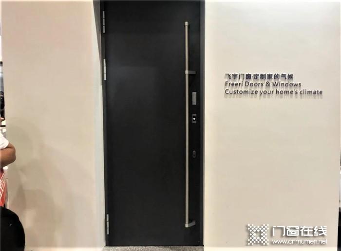 中国建博会(广州)第二日,飞宇展台'slay'全场!