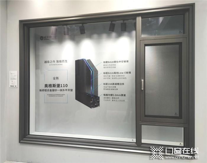 现场直击 | 威亚森门窗广州建博会盛况,热点聚焦!