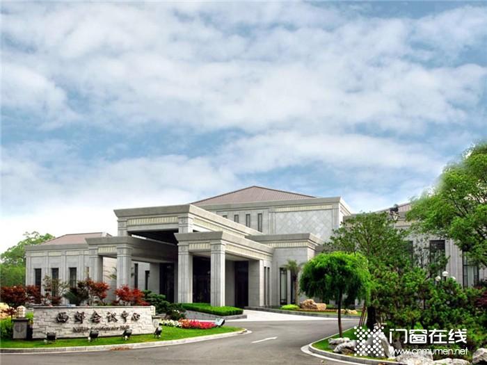 向未来,赋新生:科度定制门窗南京运营中心正式成立,开启门窗行业发展新方向