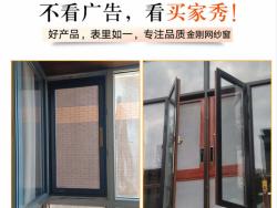 断桥铝铝合金门窗封阳台隔音窗纱窗一体