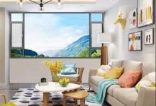 帕斯沃系统门窗窗纱一体系列   流光半夏 漏进轩窗