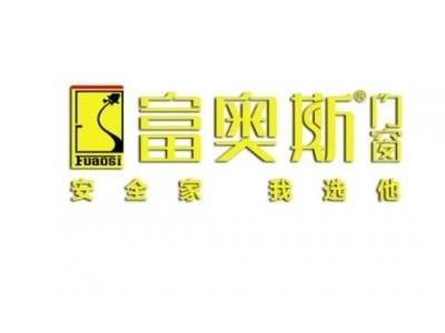 富奥斯通过《门窗节-全国巡演推介会武汉站》荣耀进驻红星美凯龙额头湾商场