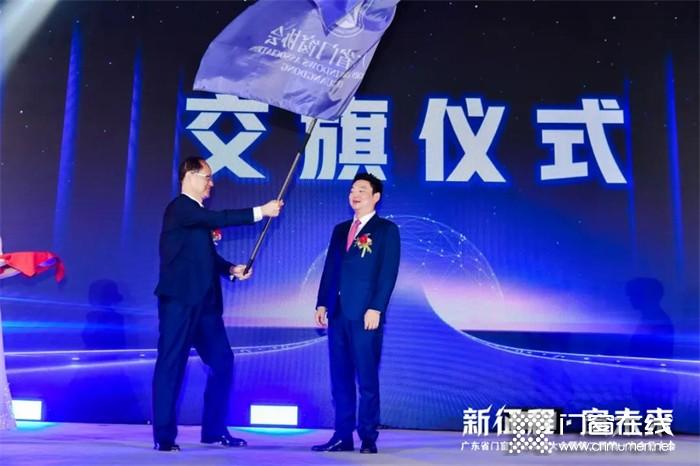 重磅   广东省门窗协会换届大会,安柏瑞门窗董事长曾奎连任会长