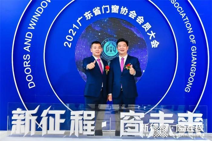 喜讯 | 热烈祝贺索哲门窗加入广东省门窗协会!