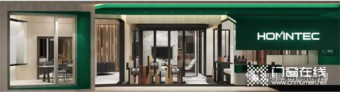 宏明泰旗舰店重装升级,奢华亮相安徽六安红星美凯龙!