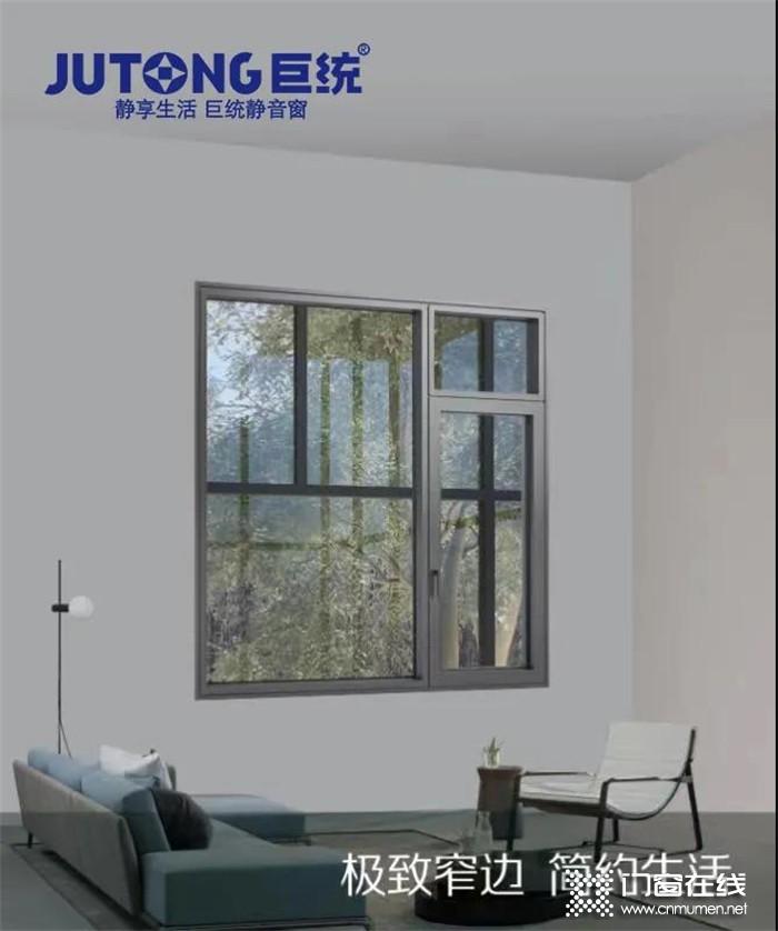 """巨统铝木门窗 l 高温、西晒让家里妙变""""蒸笼""""?隔热门窗要选对"""