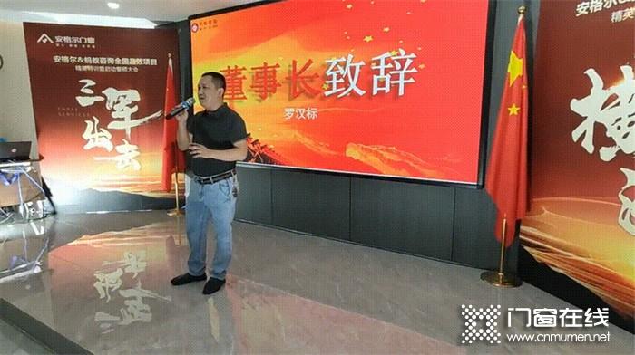 安格尔926安家日盛启,打造年度品牌狂欢节!