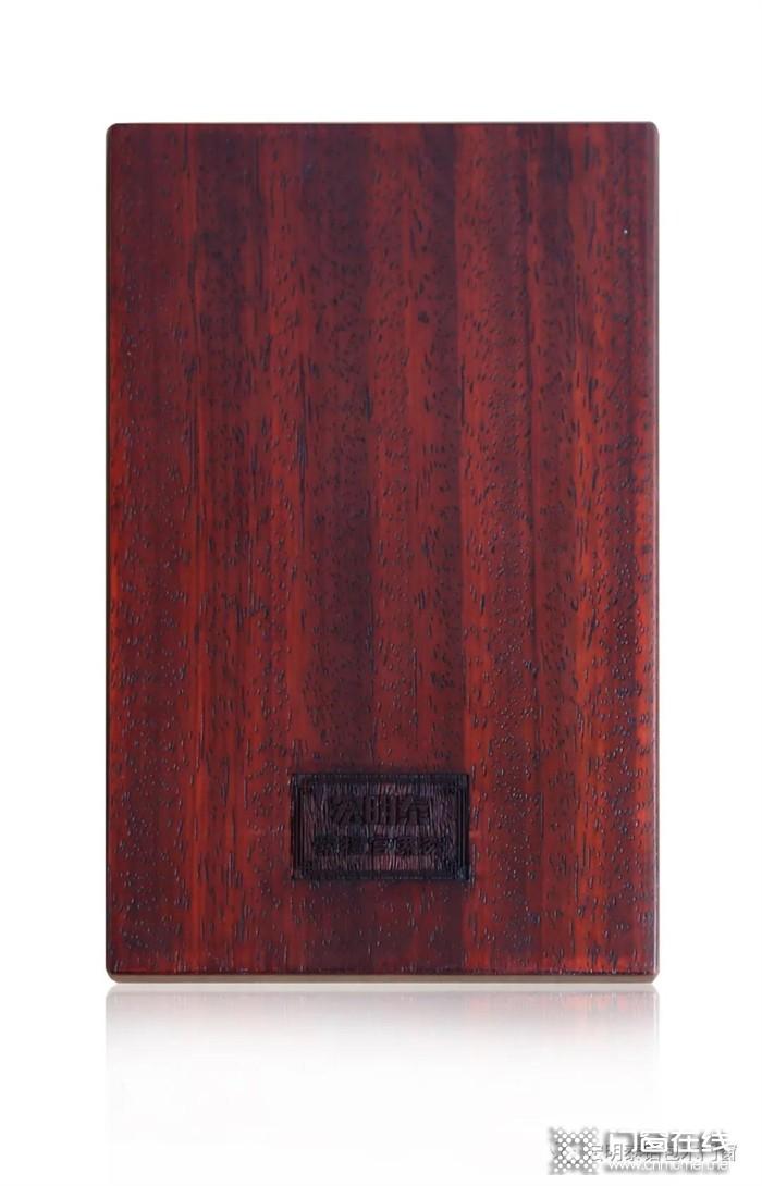 宏明泰黑酸枝铝包木门窗: 红木门窗界的宠儿,酸枝木中的黑珍珠!