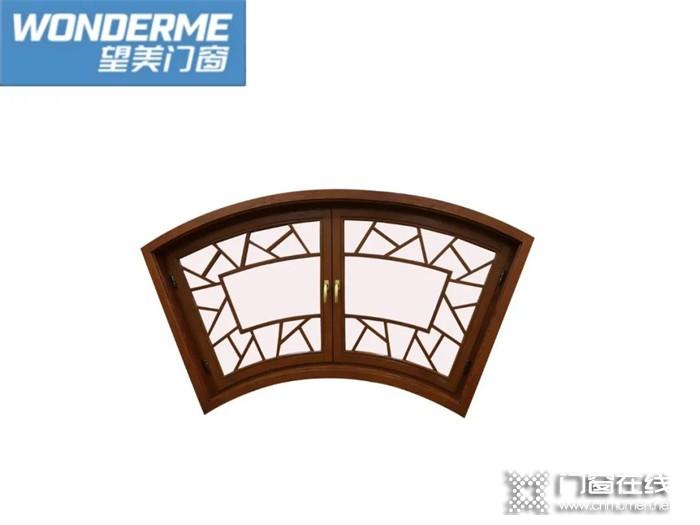 望美门窗:诗词中的窗户,与您共望美好生活!