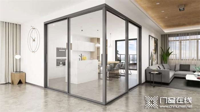 轩尼斯门窗:改了户型,房价就涨了15万,看人家是怎么改的!