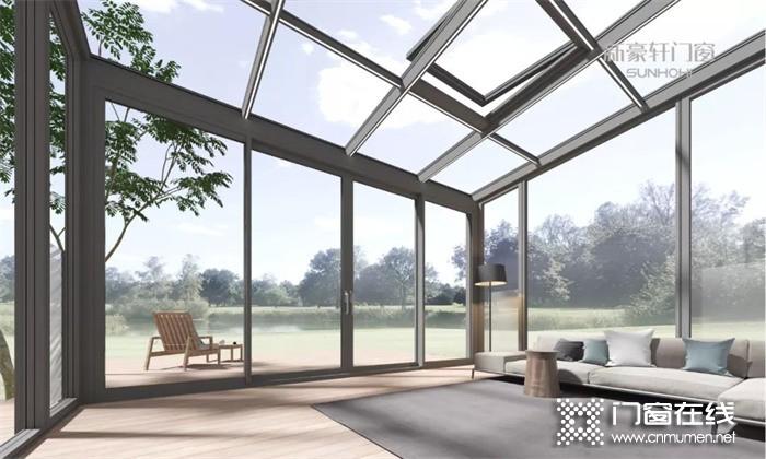 新豪轩门窗新品上市 | 夜里会发光的阳光房,是什么神仙设计!